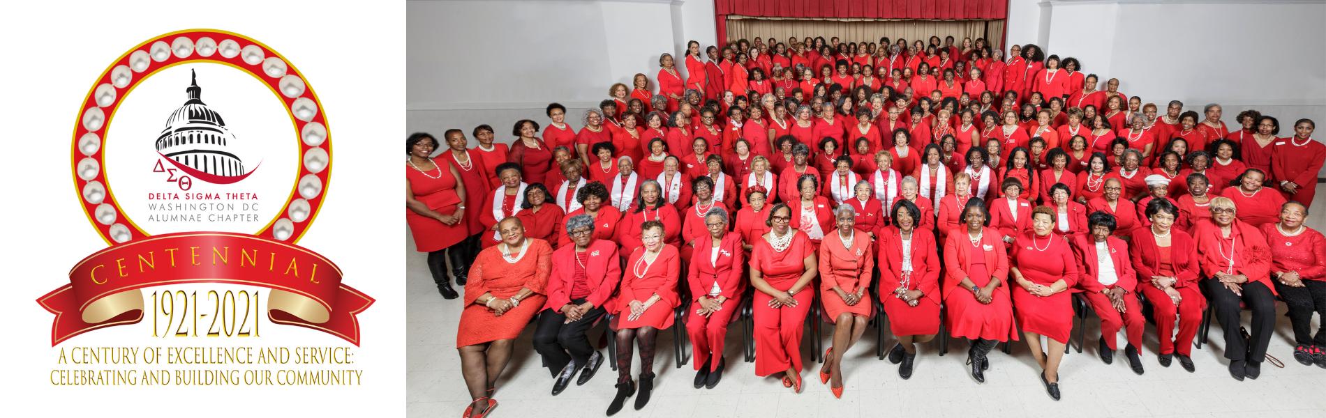 Washington DC Alumnae Chapter